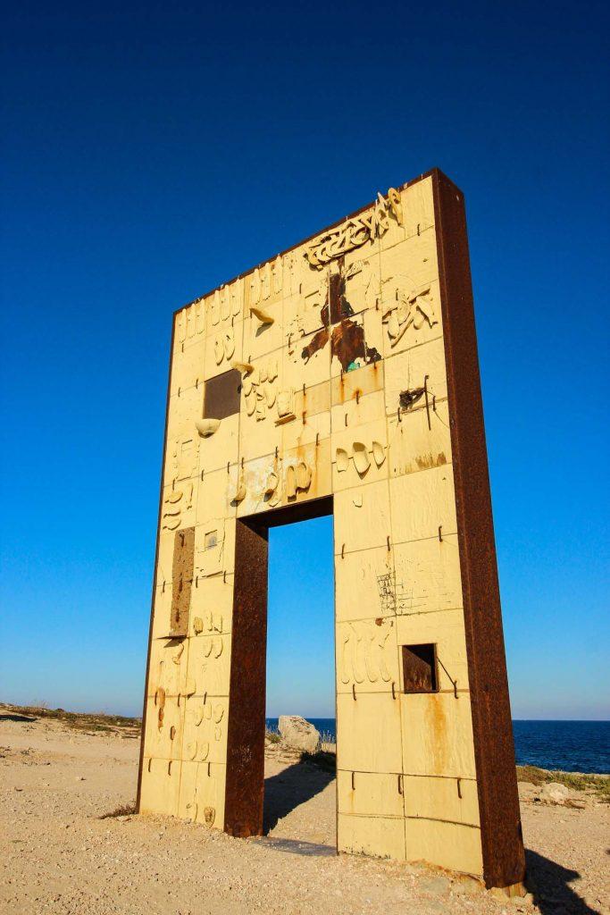 Porta d'Europa - Porta di Lampedusa